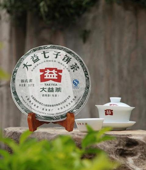 大益普洱茶TVC广告分镜创